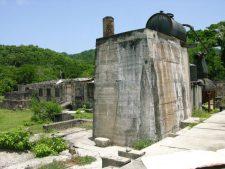 Factory ruins at Sparrow Bay.